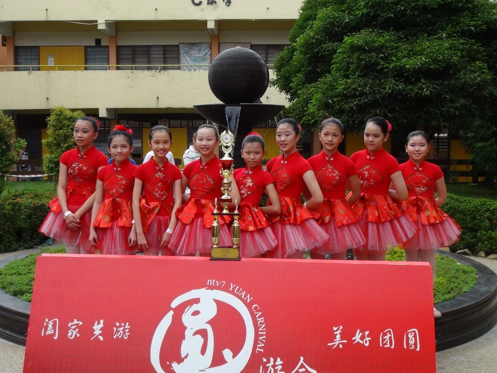 2011 NTV 7 Yuan Carnival Dance Competition 1