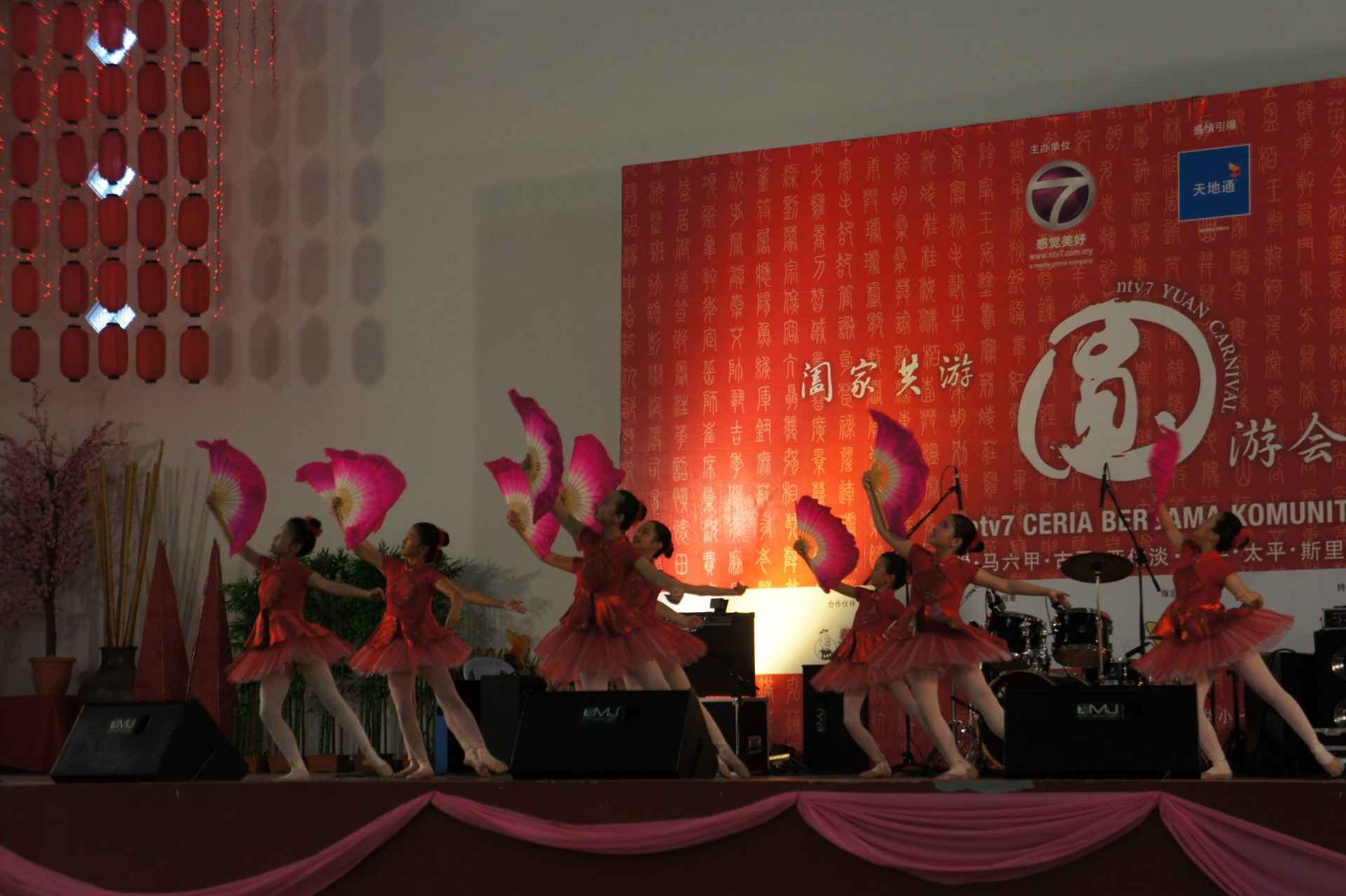 2011 NTV 7 Yuan Carnival Dance Competition 2