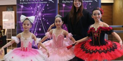 2016 Hong Kong (Asia) Solo Dance Competition 1