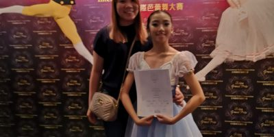 2018 Asian Grand Prix Interntional Ballet competition
