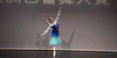 2019 Asian Ballet Competition (4)